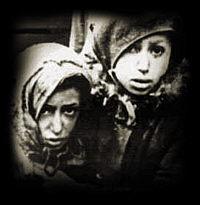 Eva Braun Children