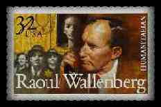 Essays about wallenberg